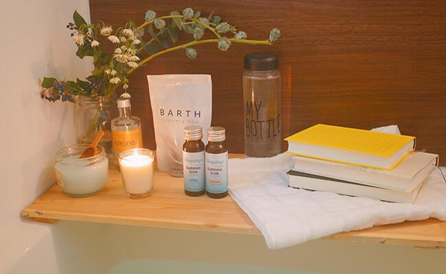 バスタイムのお供は入浴剤「BARTH」とバスタイムドリンクで決まり!