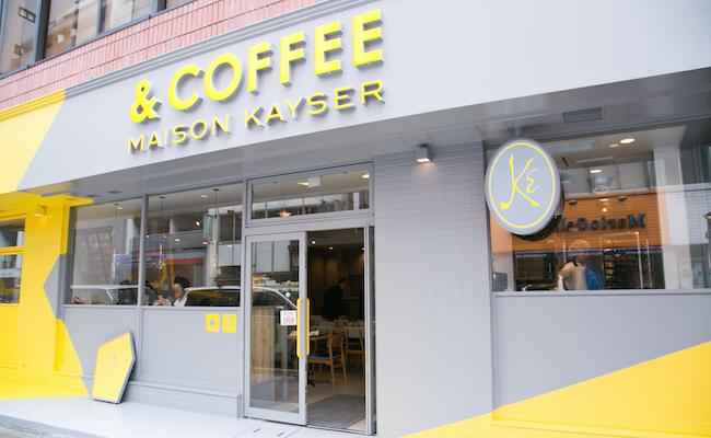 &COFFEE MAISON KAYSER