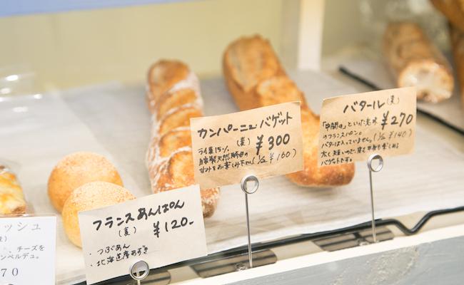 naifのハード系パン