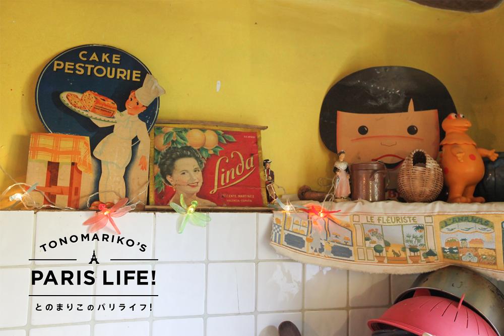 【プレゼント付き!】キッチンに必ずある!フランスの布巾「トルション」