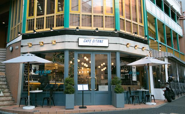 恵比寿『CAFÉ GITANE(カフェ ジタン)』