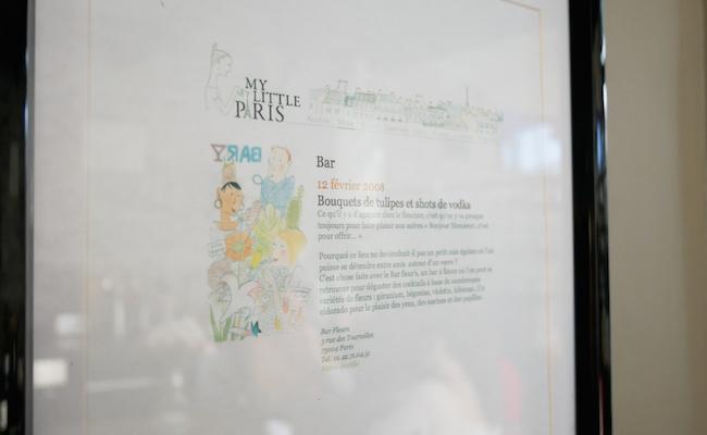 「My Little Paris」最初のニュースレター