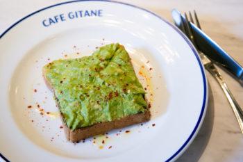 アボカド好き必食の1皿!『カフェ ジタン』 のアボカドトースト