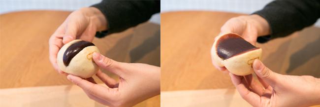北青山店限定「あんバン」の食べ方