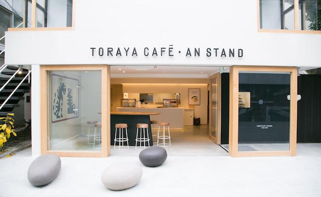 『トラヤカフェ・あんスタンド 北青山店』