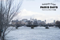2016年ぶり!パリのセーヌ川が氾濫寸前に!