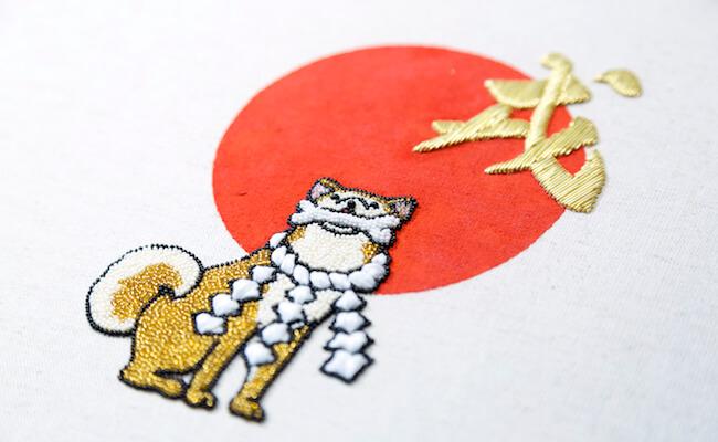 戌年のオートクチュール刺繍