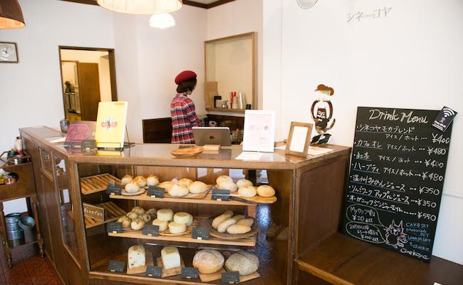 鵠沼海岸『シネコヤ』の中にあるパン屋『チコパン×クゲヌマ』
