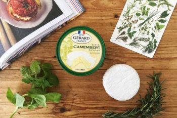いつものチーズを春の香りに。ハーブとチーズのマリアージュ