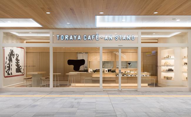 『トラヤカフェ・あんスタンド』新宿店
