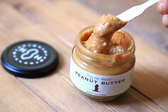 『HAPPY NUTS DAY(ハッピーナッツデイ)』のピーナッツバター粒あり