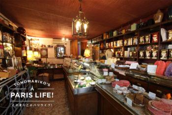 カラフルなサブレにキュン!パリの地元密着型お菓子屋さん『オロール・キャプシーヌ』