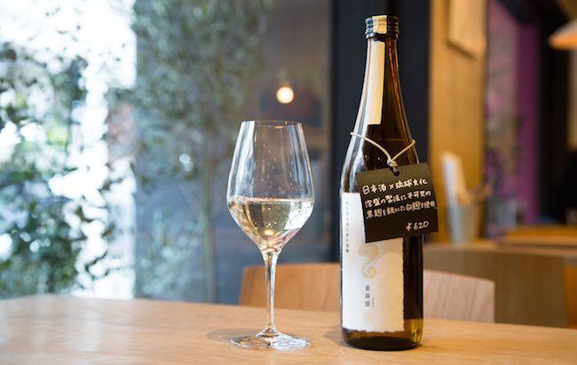 『新政 酒造』の日本酒「亜麻猫」