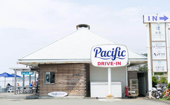 海を間近に望める『Pacific DRIVE-IN(パシフィックドライブイン)』