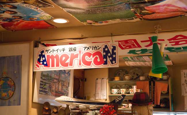 『喫茶アメリカン』の内観