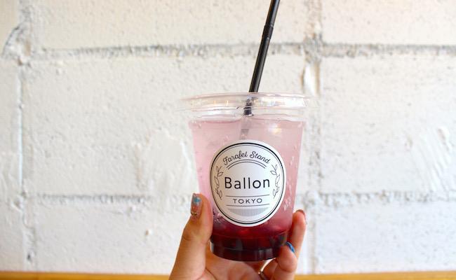 中目黒『Ballon(バロン)』のミックスベリーのフルーツソーダ