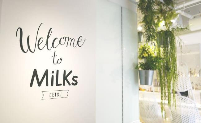 リキュールをプラスした、大人味を楽しめる恵比寿「MiLKs(ミルクス)」