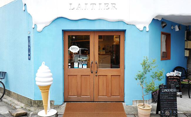 牧場直送の牛乳で作るソフトクリーム『LAITIER(レティエ)』