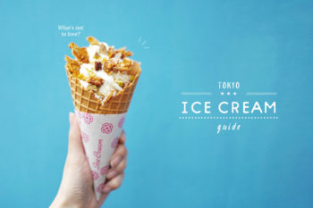 老舗からニューウェーブまで!個性際立つアイスクリーム5選