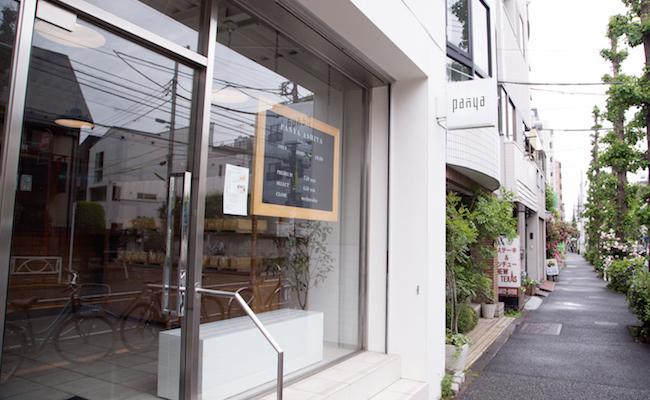 駒沢『PANYA ASHIYA TOKYO(パンヤ アシヤ トウキョウ)』の外観