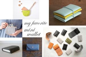 お気に入りを持ちたい。デザインも使い勝手も抜群な小さなお財布6選