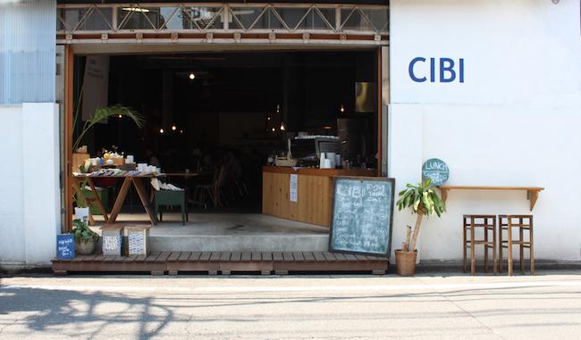 千駄木『CIBI』の外観