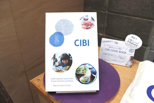 『CIBI』のクックブック