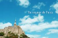フランスをもっと味わい尽くす旅!パリから足を伸ばして行きたい街