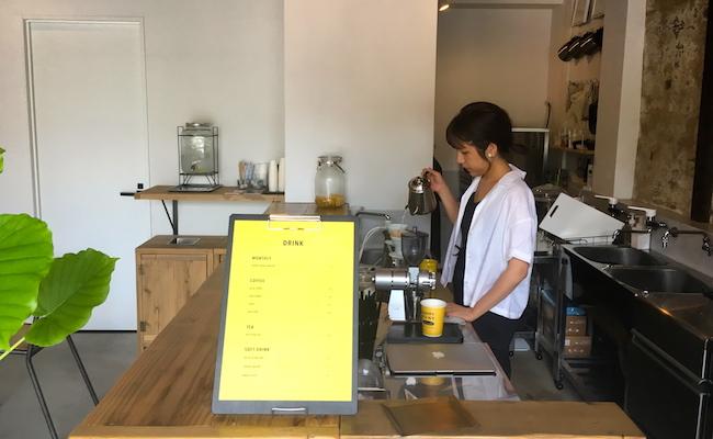京都『HAPPY BUNS(ハッピーバンズ)』で、ハンドドリップでいれてくれるコーヒー