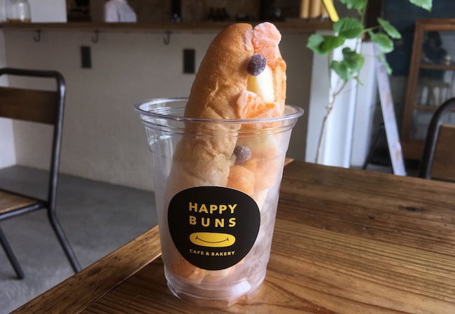 京都『HAPPY BUNS(ハッピーバンズ)』のコッペパンサンド「SHIROKUMA シロクマ」