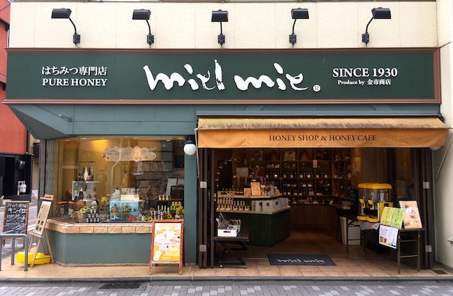 金市商店のはちみつ専門店『Miel Mie(ミール・ミィ)』