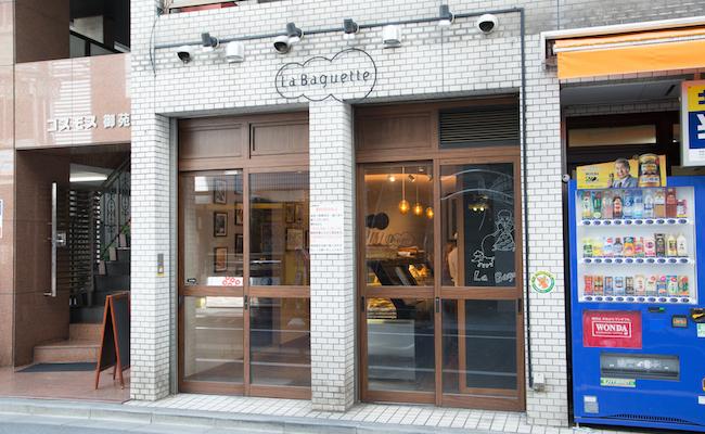 『La Baguete(ラ・バゲット)』新宿御苑前店