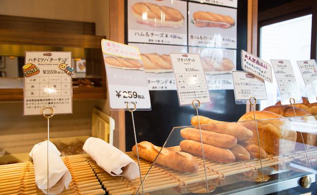 『La Baguete(ラ・バゲット)』新宿御苑前店のパン