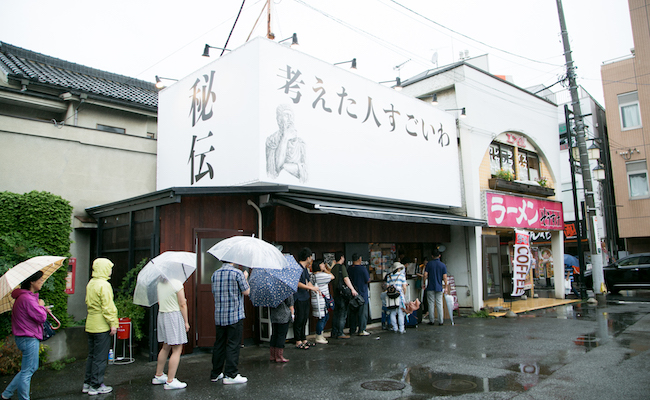 清瀬の高級食パン専門店『考えた人すごいわ』