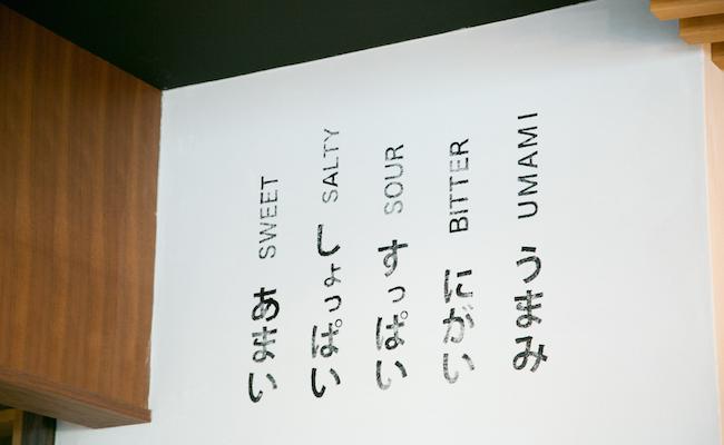 『UMAMI BURGER』青山店