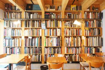 お気に入りの本とコーヒーで一休み。都内のブックカフェ5選