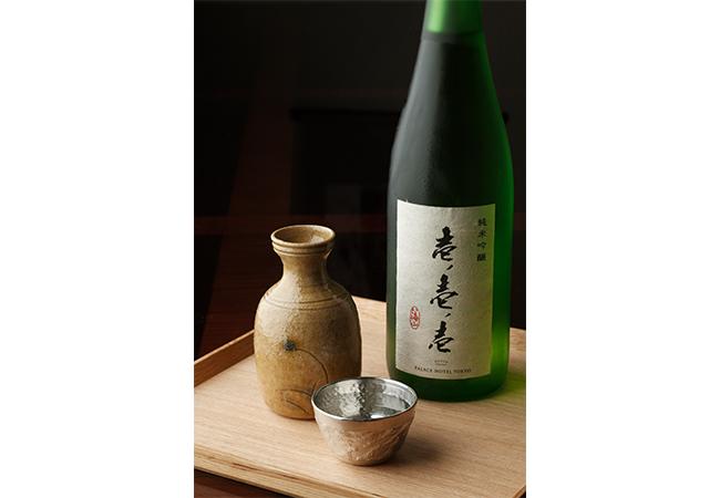 純米吟醸酒「壱ノ壱ノ壱」