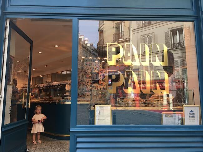 『Pain Pain(パンパン)』の外観