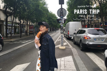初めてのパリで食べるべきパンを勝手に決めてみました。2018年秋編