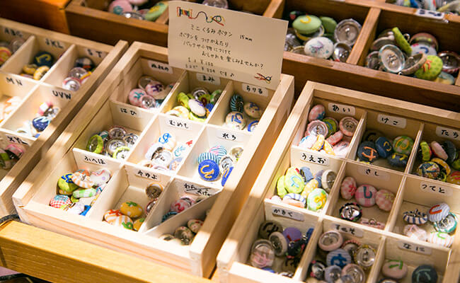吉祥寺サンロード商店街にある手芸ショップ『Bobinage(ボビナージュ)』