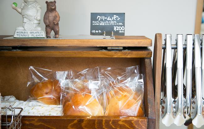大森のパン屋BAKEMAN(ベイクマン)の「クリームパン」