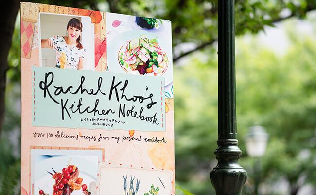 カラフルでユニークなレイチェル・クーのお料理が楽しめるイベントをレポート