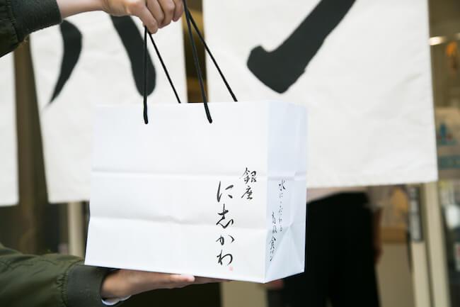 『銀座に志かわ』の紙袋