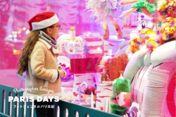 プレゼント選びに大忙し!フランスのクリスマス準備!