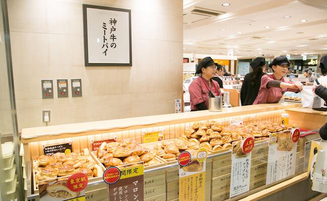 『神戸牛のミートパイ』の店頭