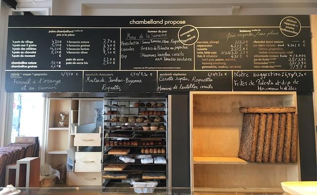 パリのパン屋『chambelland(シャンベラン)』