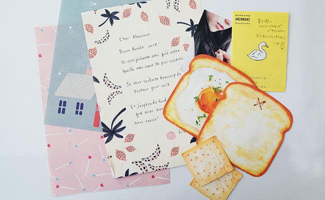 手紙はもっと自由に送ってOK!送って楽しい、届いて楽しい手紙アイデア