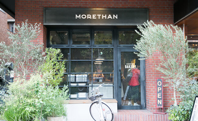 『MORETHAN BAKERY(モアザンベーカリー)』の外観