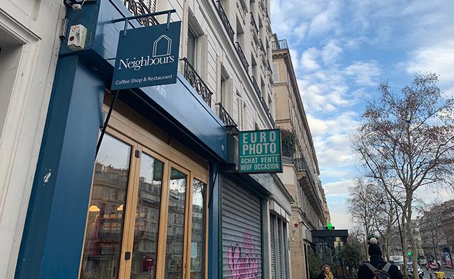 パリのマレ地区にある『Neighbours(ネイバーズ)』の外観