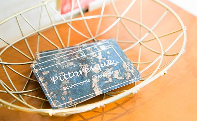 保谷のパン屋『Pittoresque(ピトレスク)』のショップカード